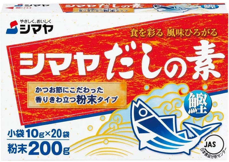 Shimaya Bonito Flavored Soup Stock Dashi Powder