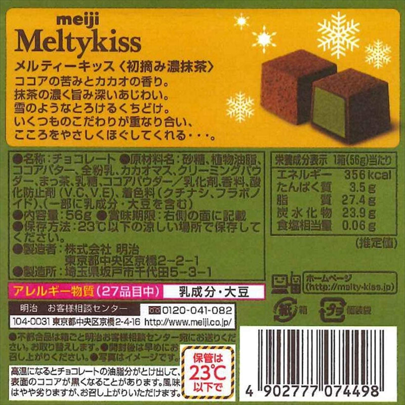 Meltykiss Green Tea Chocolates