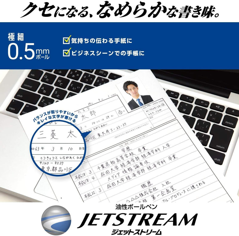 Mitsuishi Jetstream 4+1 Pen (Red)