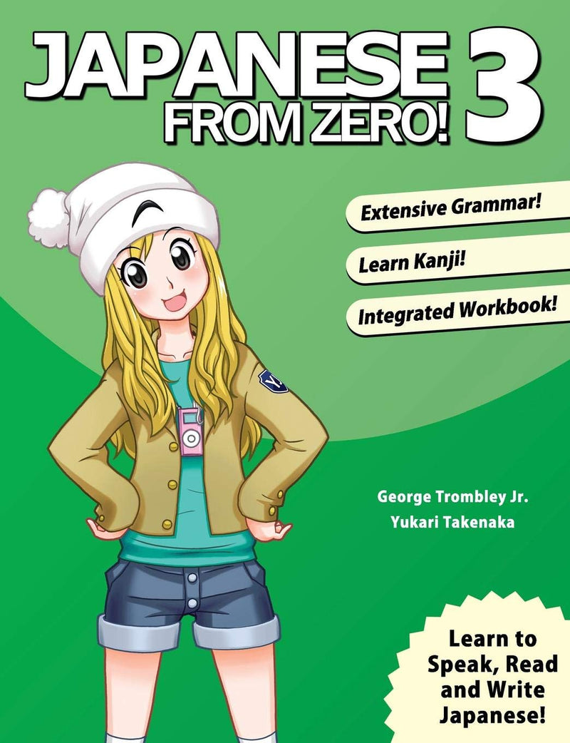 Japanese from Zero! Vol. 3