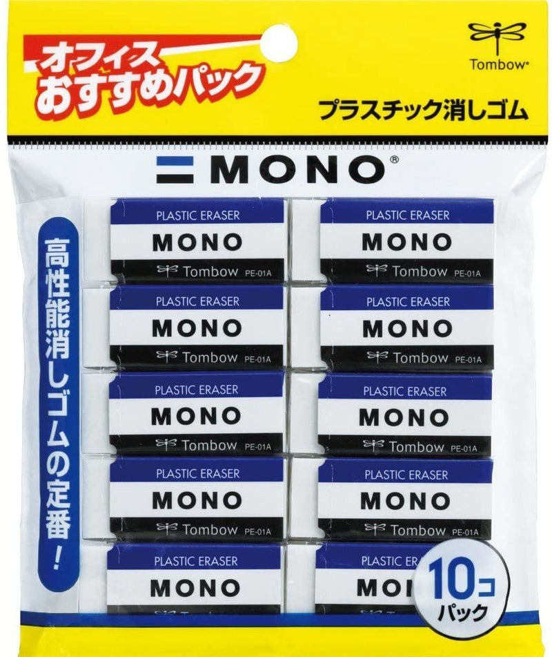 Tombow Pencil MONO Eraser Classic White (10pcs.)