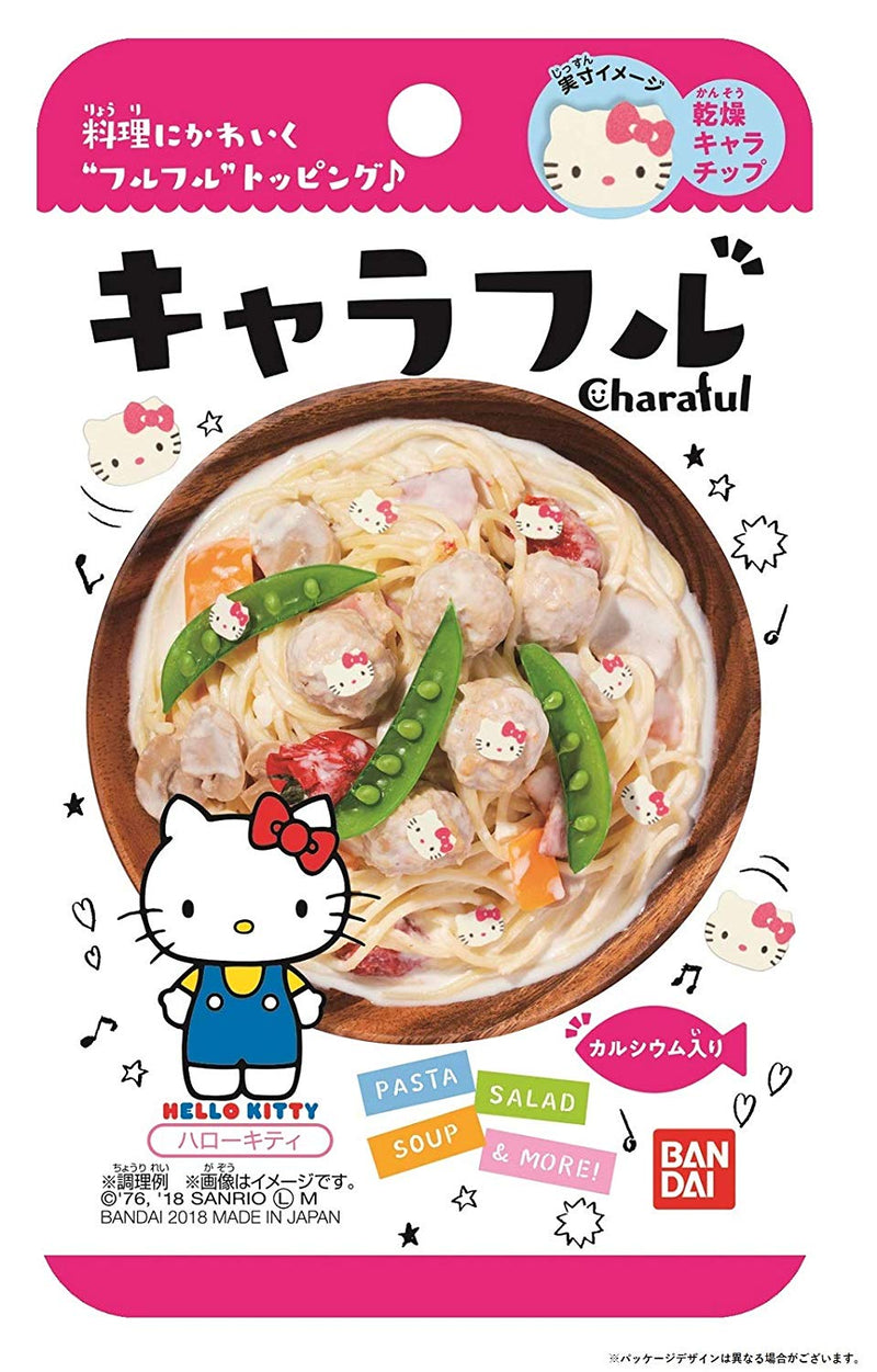 Hello Kitty Food Topping