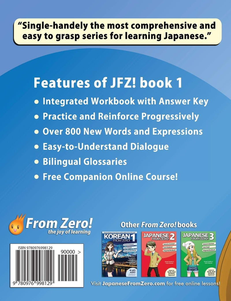 Japanese from Zero! Vol. 1