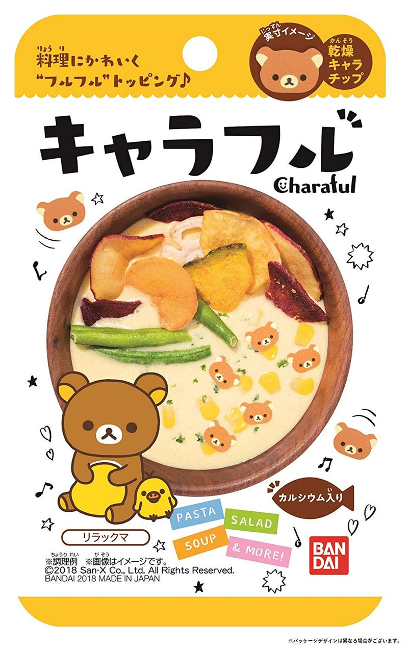 Rilakkuma Food Topping