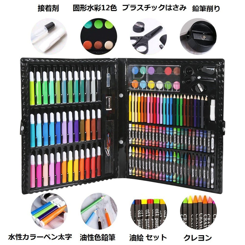 150 Piece Art Stationary Set
