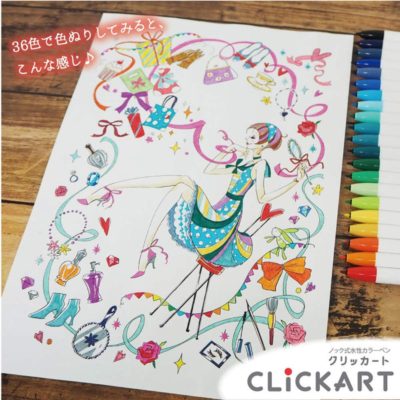 ClickArt 36 Color Clickable Markers