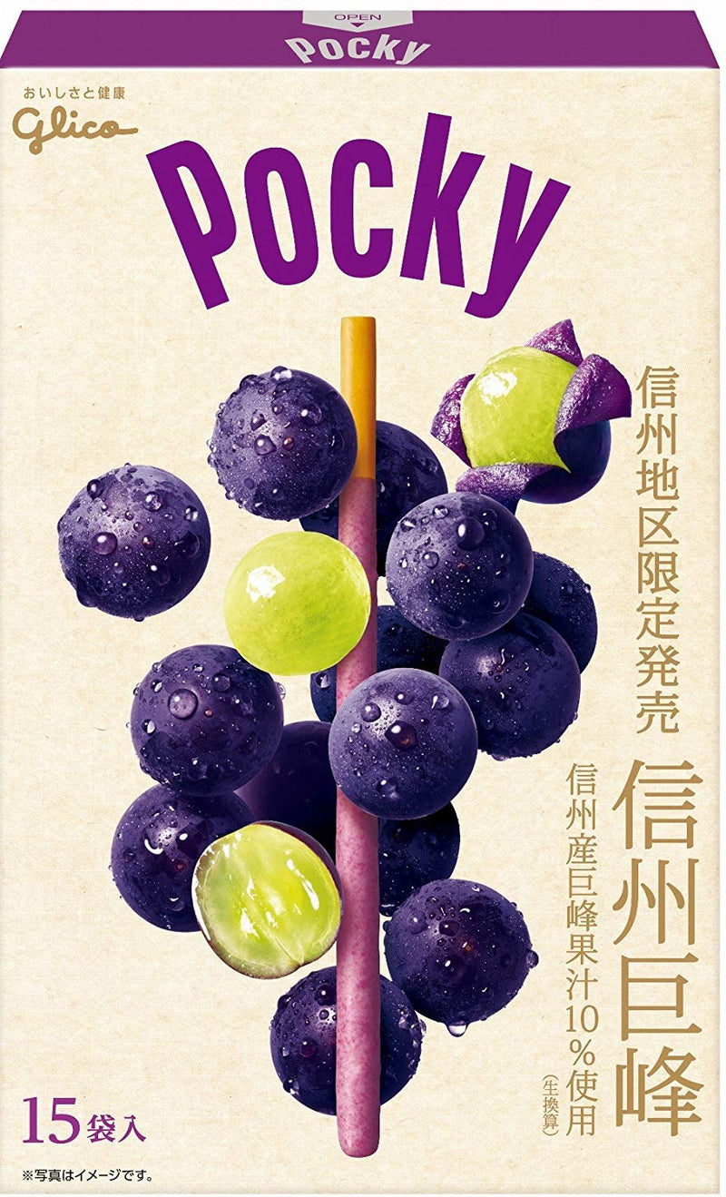 Shinshu Grapes Giant Pocky