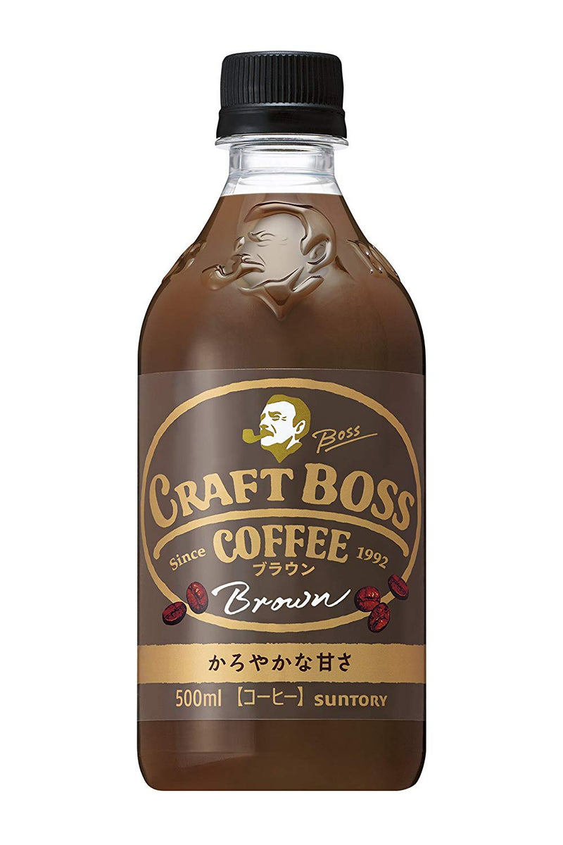 Craft Boss Coffee - Brown