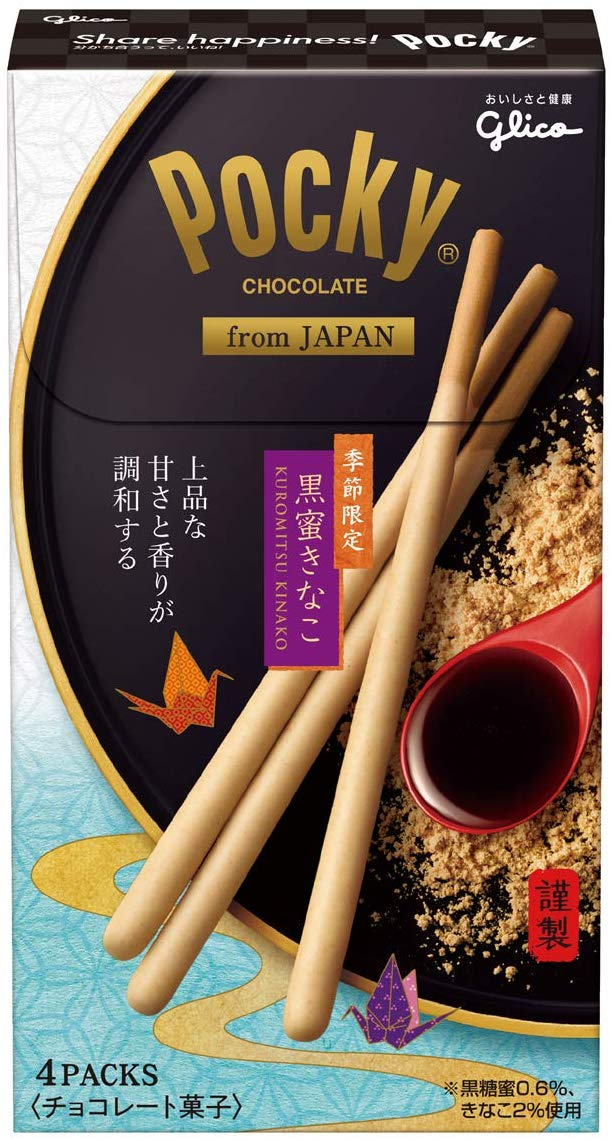 Pocky - Brown Sugar and Soy - Limited Edition