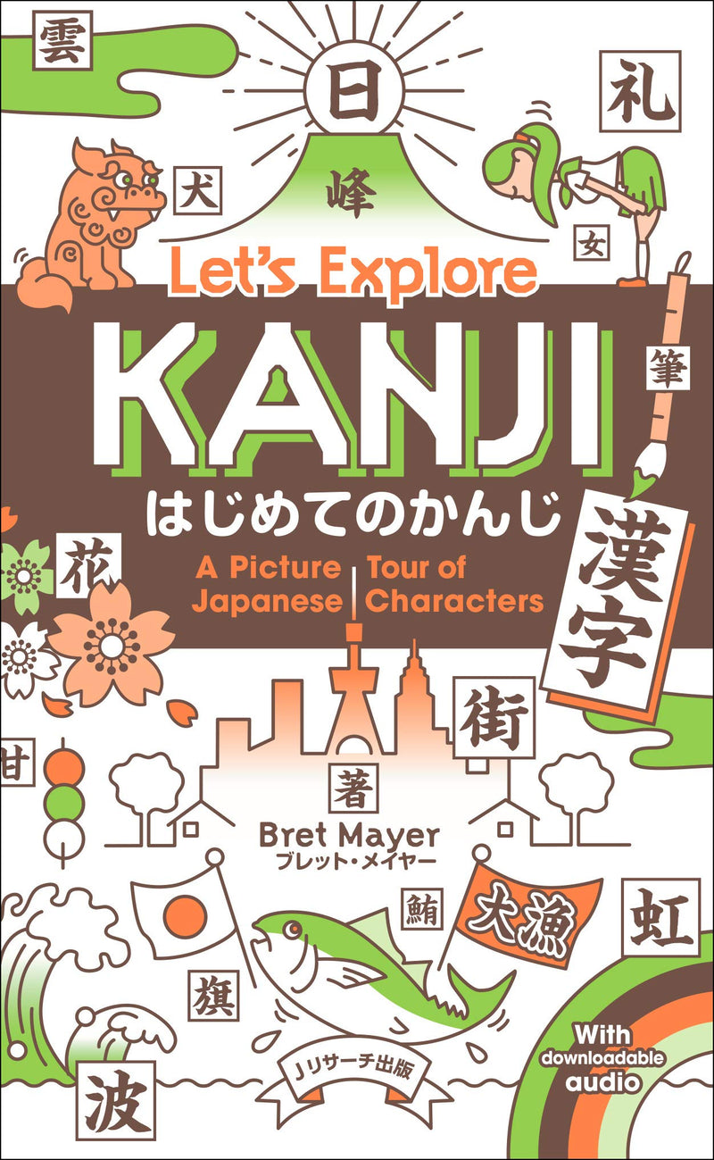 Let's Explore KANJI cover page