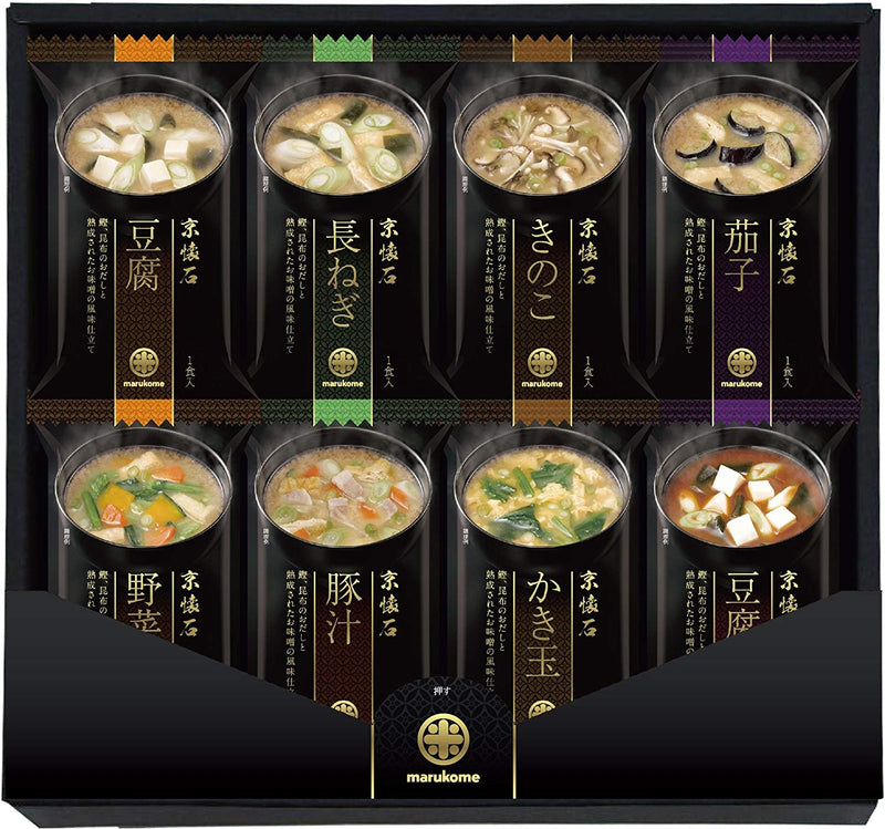 Deluxe Kaiseki Miso Soup Pack of 8 Flavors