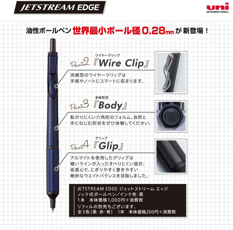Mitsubishi Jetstream Edge Oil-based 0.28mm Ballpoint Pen (Black)