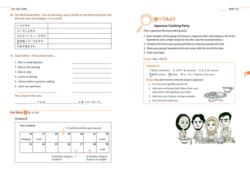 Genki 1: An Integrated Course in Elementary Japanese Third Edition Page 206-207