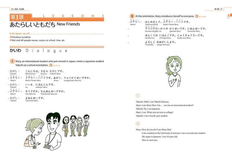 Genki 1: An Integrated Course in Elementary Japanese Third Edition Page 36-37
