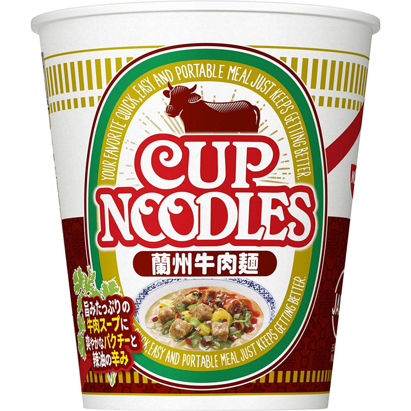 "Nissin Cup Noodle ""Lanzhou Meat"" Flavor"