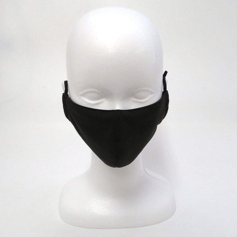 Shinko Cool Mask - Black - Washable & Adjustable