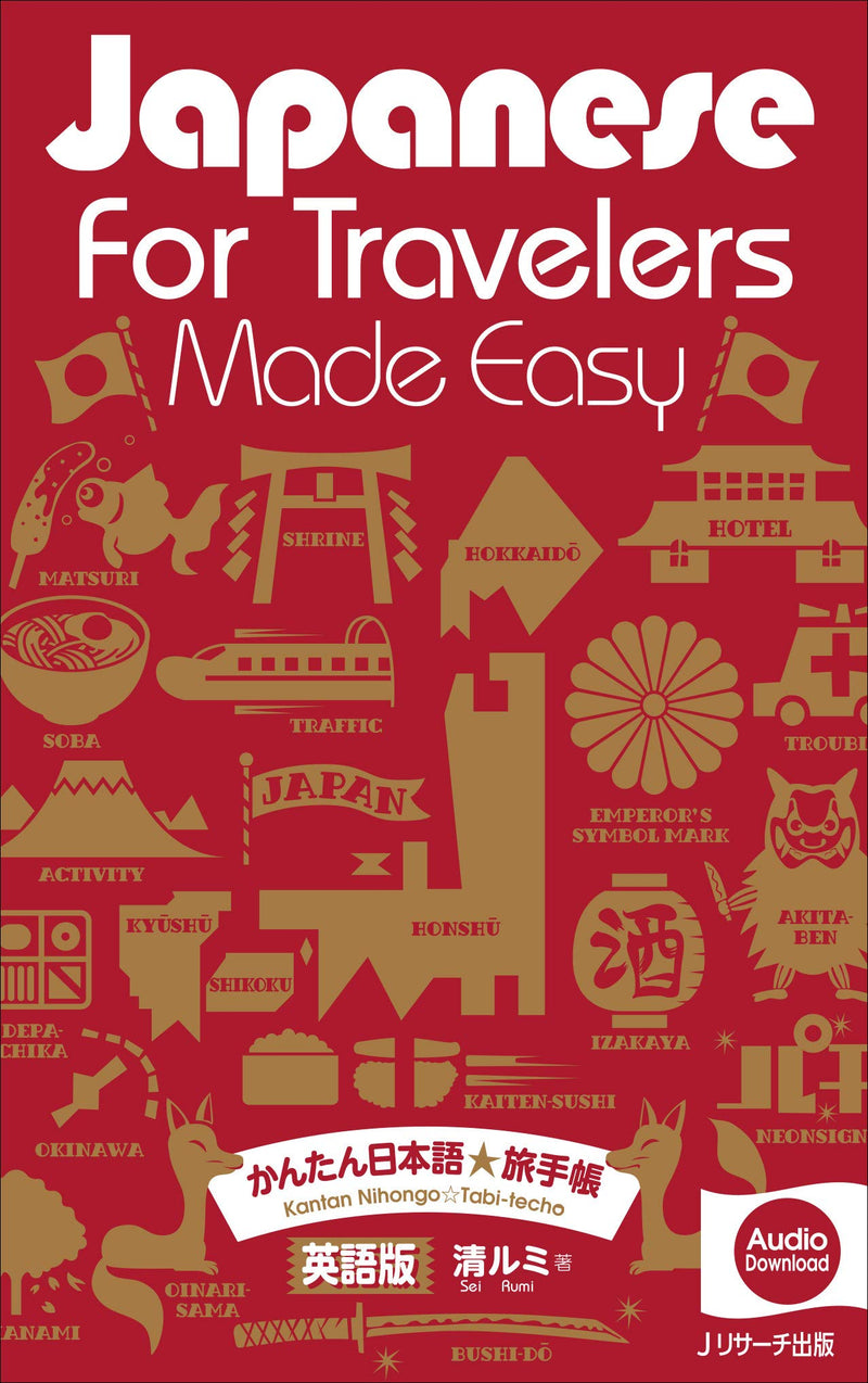 Japanese for Travelers Made Easy