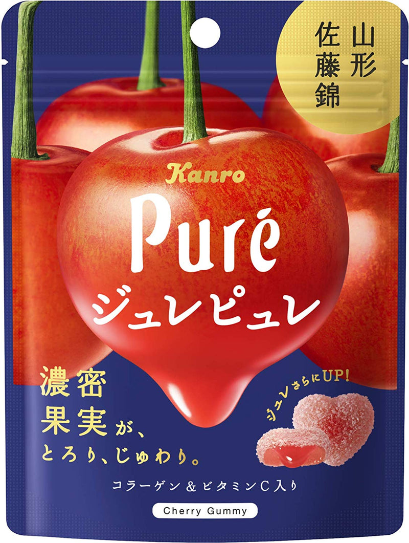 Pure Gummy - Cherry