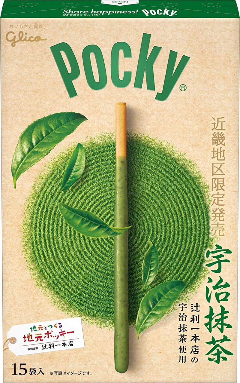 Kyoto Uji Matcha (Green Tea)Giant Pocky