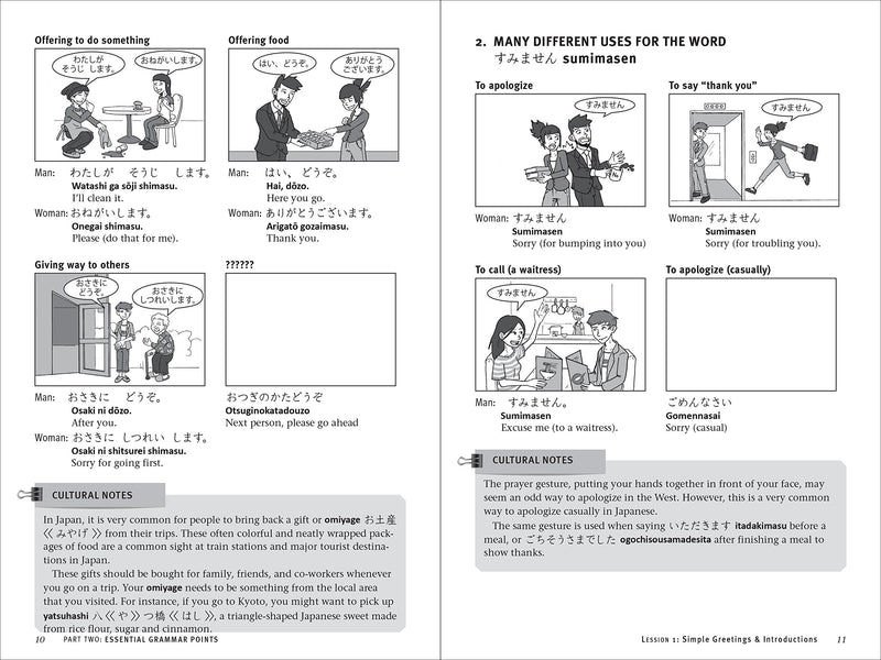 JLPT Study Guide: The Complete Guide to Passing the Japanese Language Proficiency Test (N5 Level)