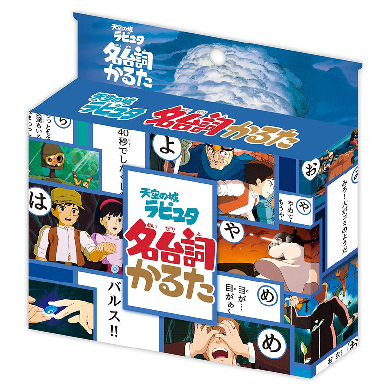 Studio Ghibli Movie Card Game (5 movies)