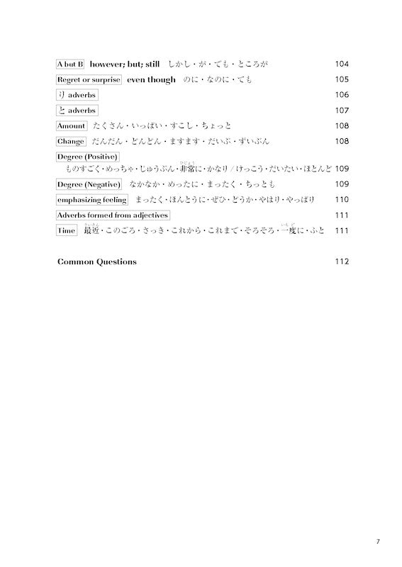Practical Japanese 3 JLPT N3, N4 Grammar and Useful Expressions Table of Contents Page 7