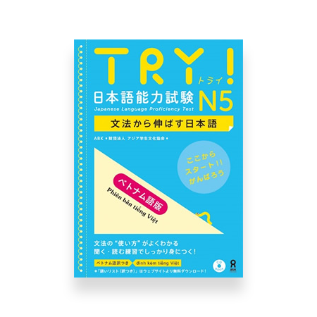 TRY! JLPT N5 Practice Test and Study Guide Cover Vietnamese Version