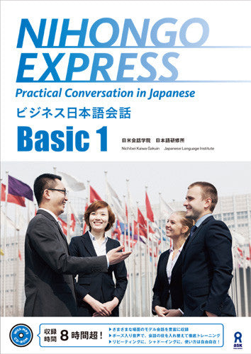 Nihongo Express Practical Conversation in Japanese: Basic 1 - White Rabbit Japan Shop