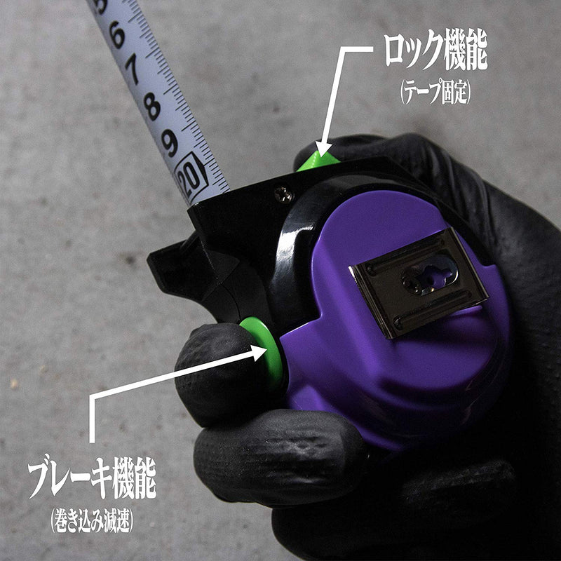 Evangelion A.T. Field Tape Measure (3 types)