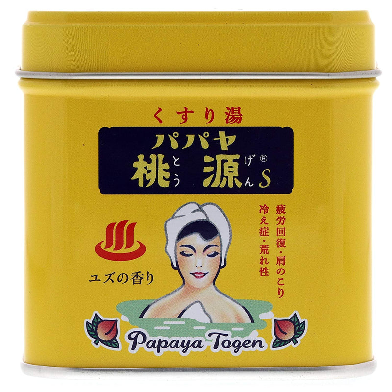 Papaya Togen Bath Salts (3 types available)