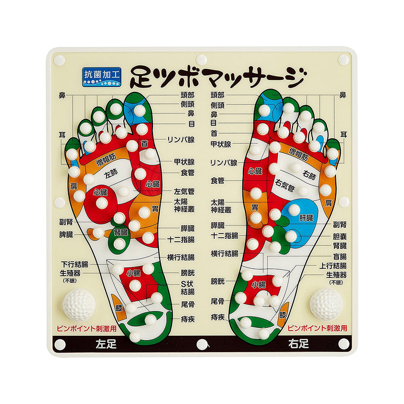Tsubo Feet Massage Board