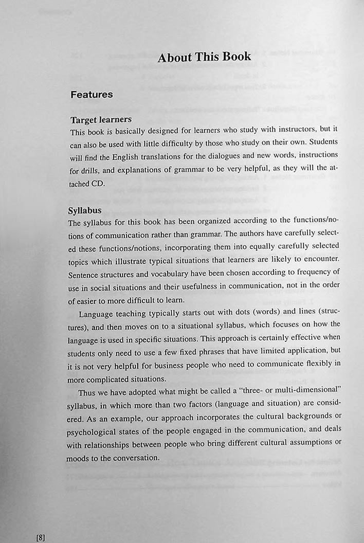 Basic Japanese for Expats Book 1 Page 8