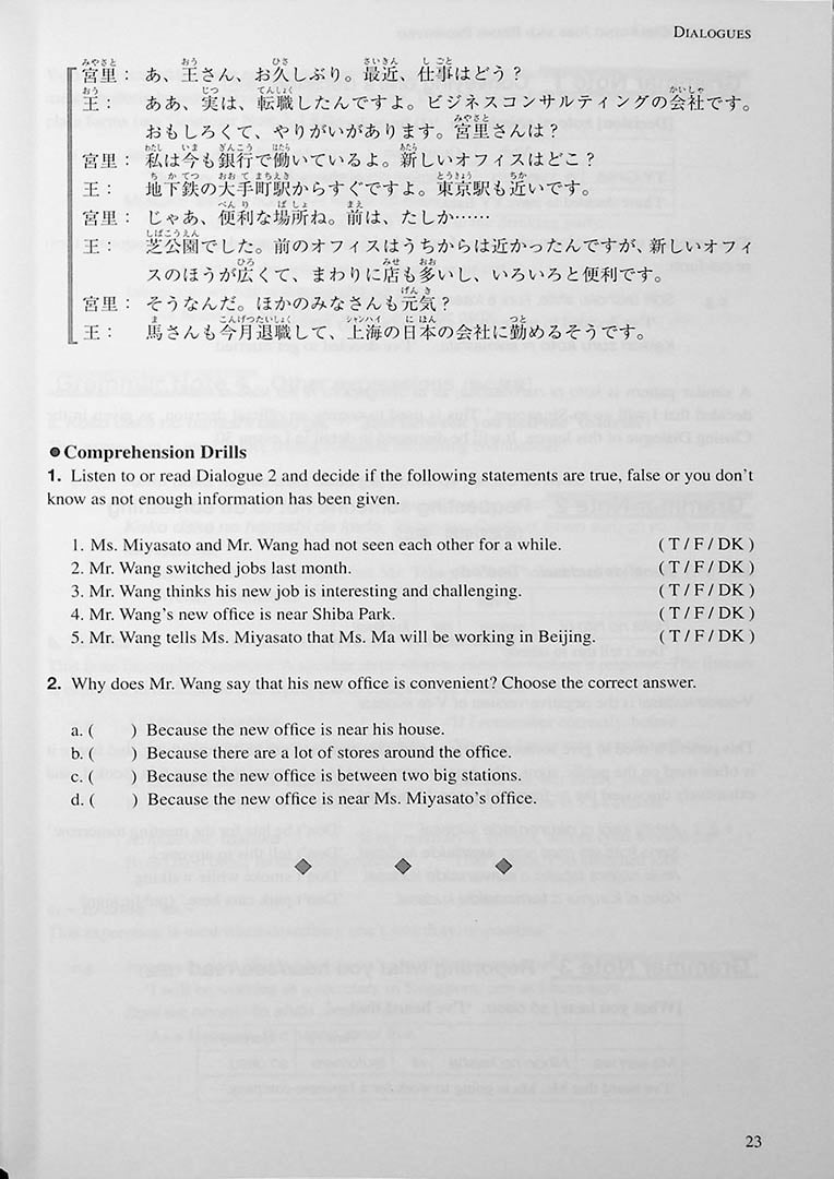 Basic Japanese for Expats Book 3 Page 23