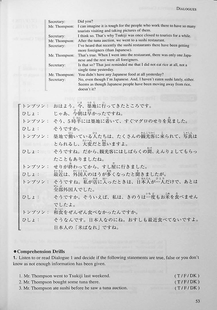 Basic Japanese for Expats Book 3 Page  53