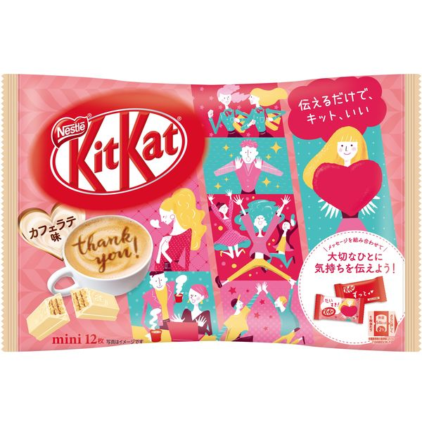 Kit Kat - Cafe Latte Flavor