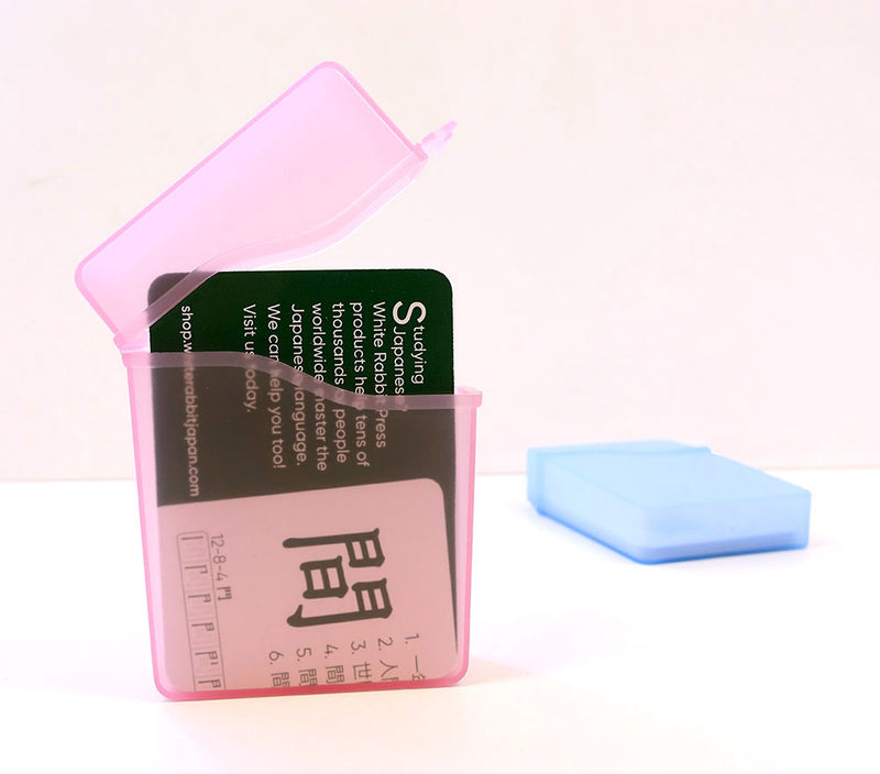 Flashcard Case - Translucent Plastic, Holds 60 Cards