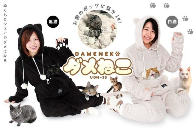 Dameneko Cat Jumpsuit with Pet Pouch - White Rabbit Japan Shop - 2