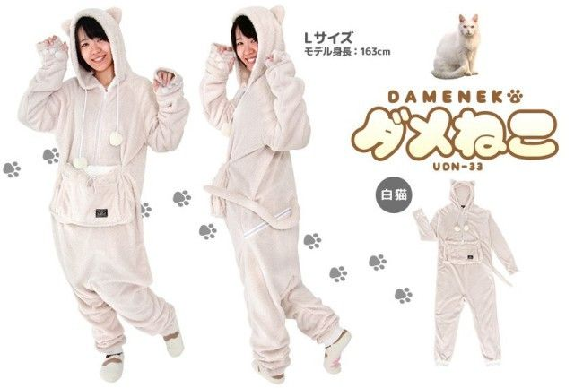 Dameneko Cat Jumpsuit with Pet Pouch - White Rabbit Japan Shop - 4
