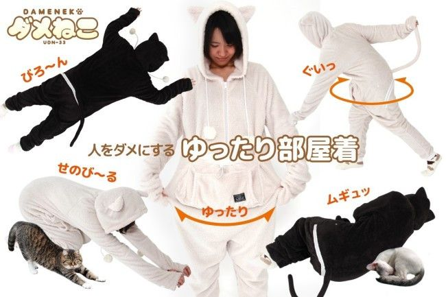 Dameneko Cat Jumpsuit with Pet Pouch - White Rabbit Japan Shop - 12