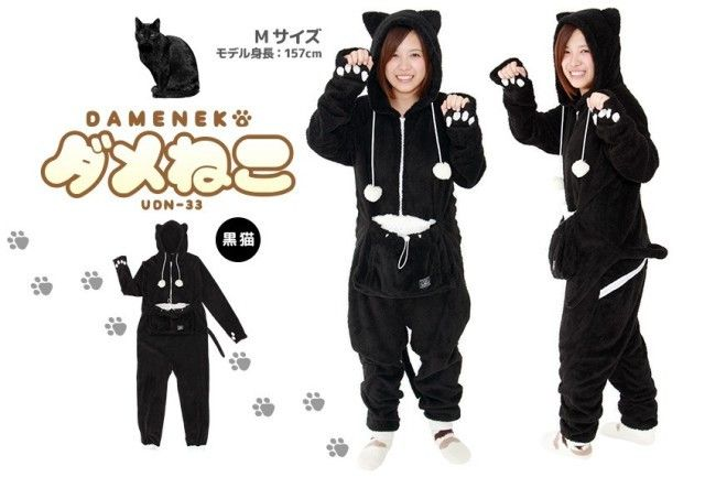 Dameneko Cat Jumpsuit with Pet Pouch - White Rabbit Japan Shop - 3