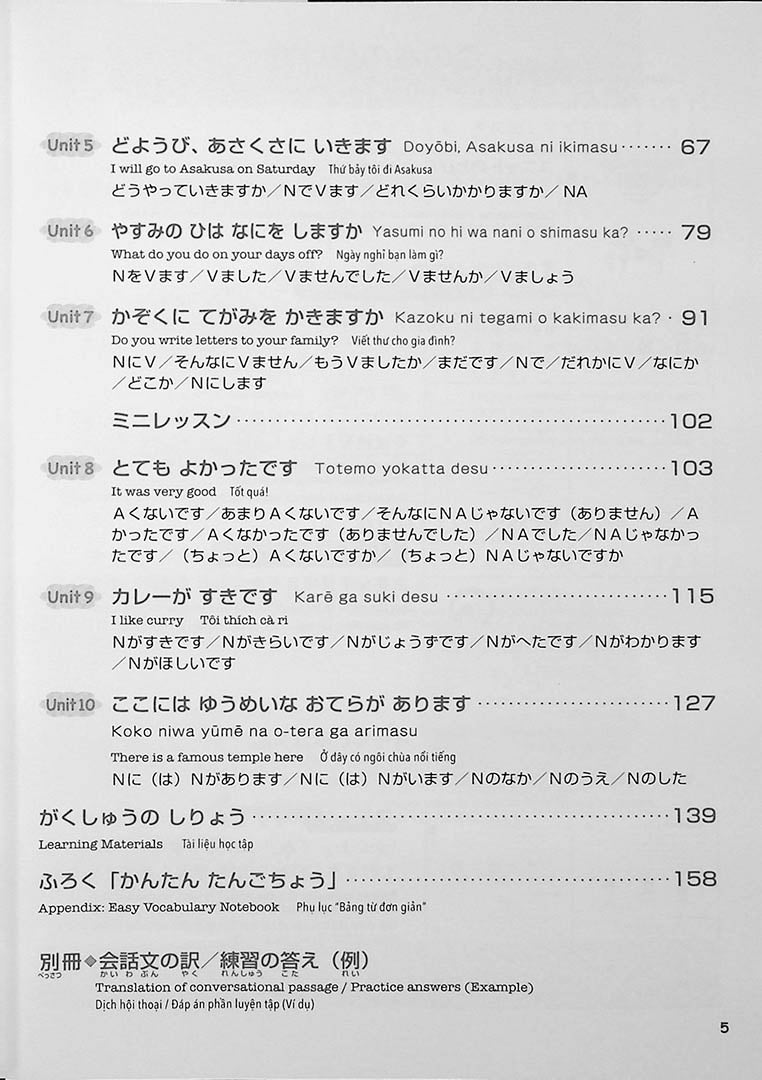 Easy Japanese for Beginners N4/N5 Vol. 1 Page 5