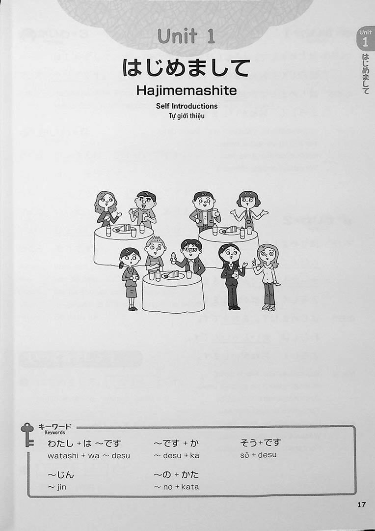 Easy Japanese for Beginners N4/N5 Vol. 1 Page 17