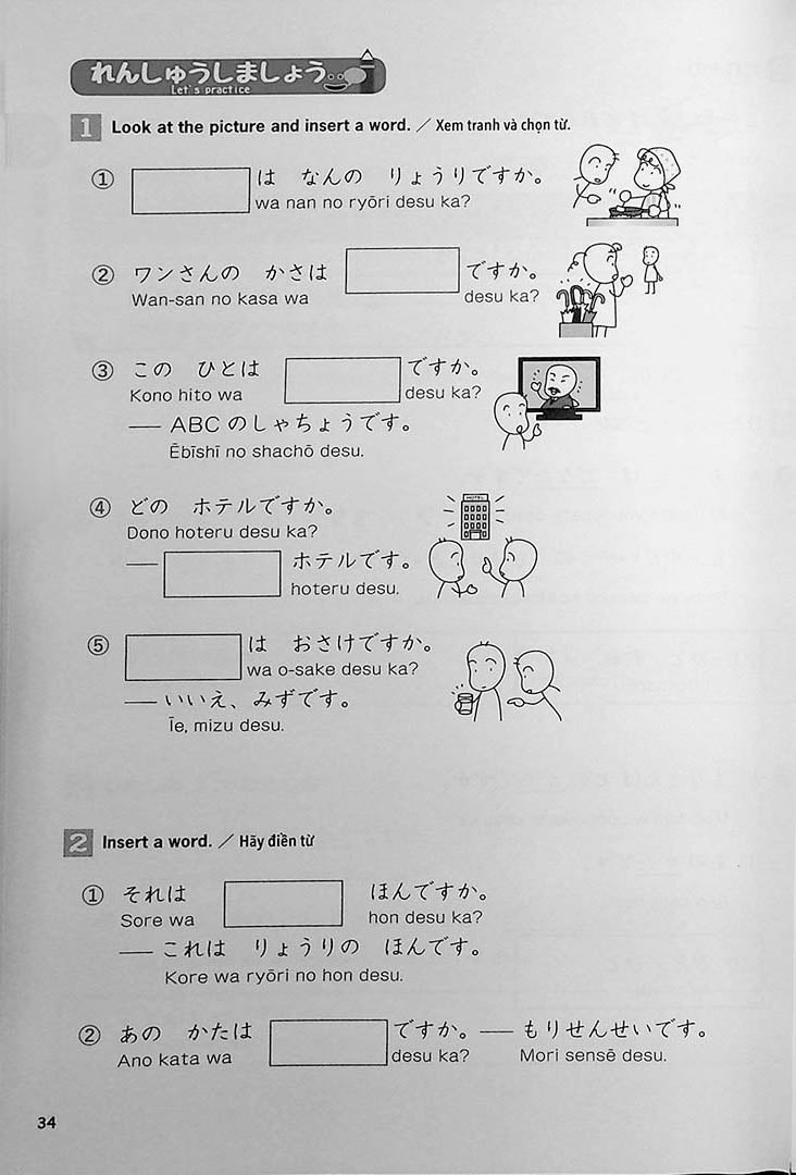 Easy Japanese for Beginners N4/N5 Vol. 1 Page 34