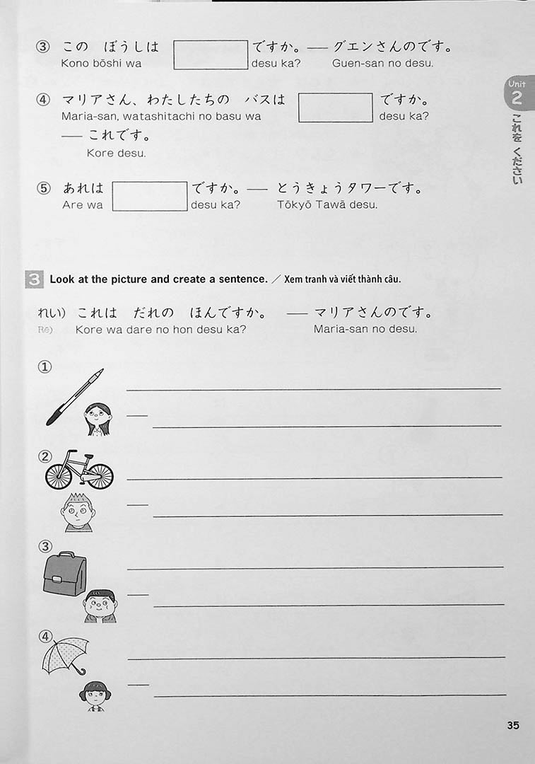 Easy Japanese for Beginners N4/N5 Vol. 1 Page 35