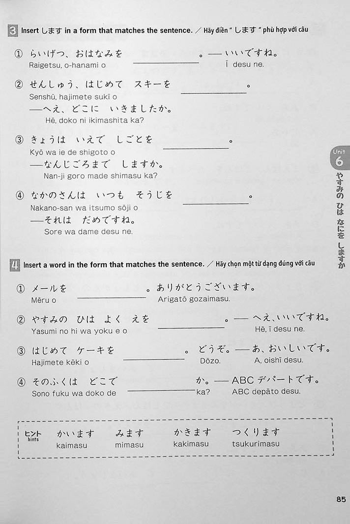 Easy Japanese for Beginners N4/N5 Vol. 1 Page 85