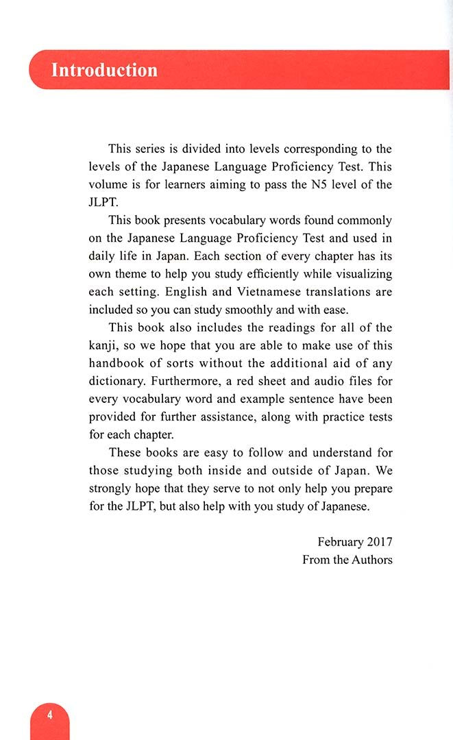 Essential Vocabulary 1000 Nihongo So Matome N5 Page 4