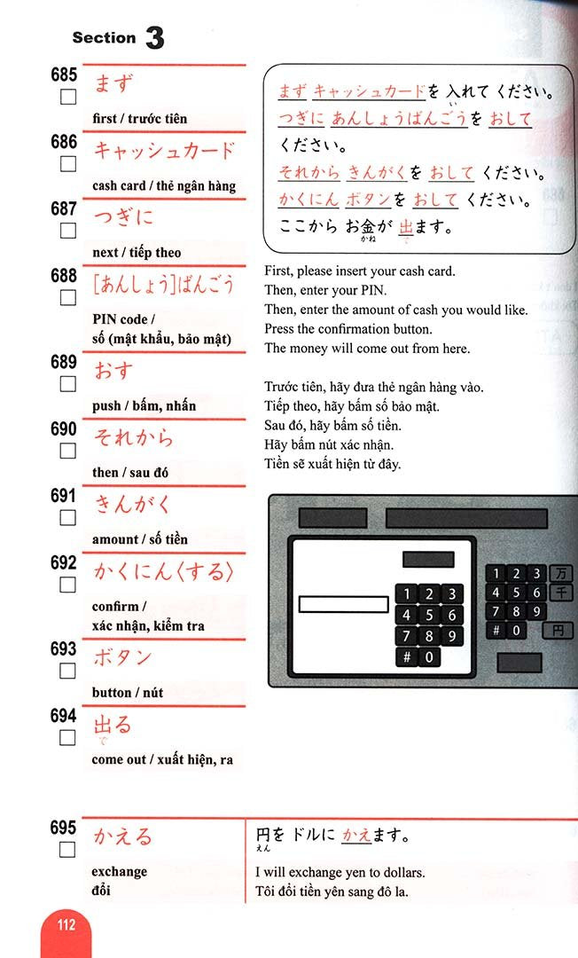 Essential Vocabulary 1000 Nihongo So Matome N5 Page 112