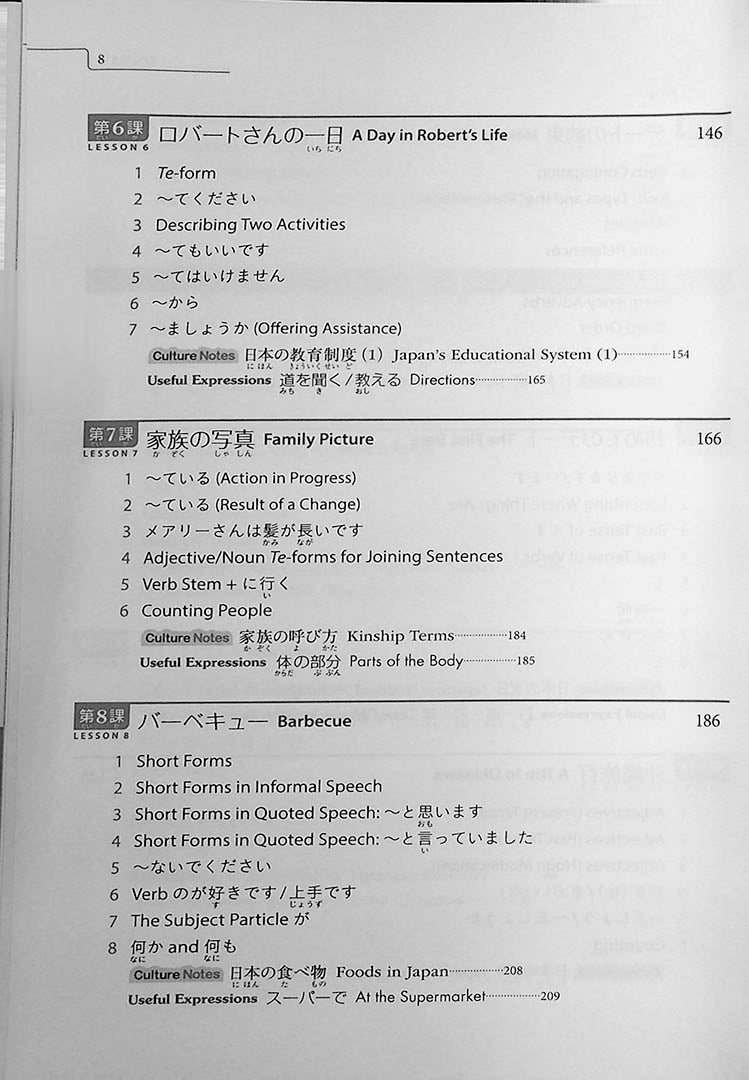 Genki 1: An Integrated Course in Elementary Japanese Third Edition Page 8