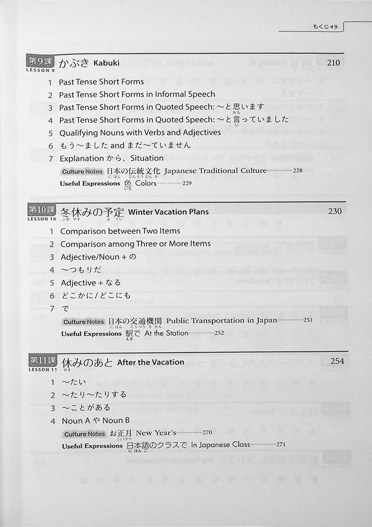 Genki 1: An Integrated Course in Elementary Japanese Third Edition Page 9