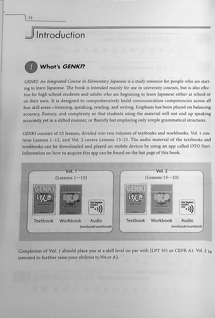 Genki 1: An Integrated Course in Elementary Japanese Third Edition Page 12